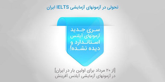 New IELTS Mock Exam