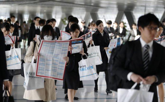 مشاغل مورد نیاز ژاپن